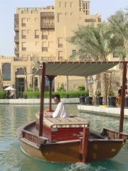Abra Ride at Madinat Jumeirah Dubai 2005