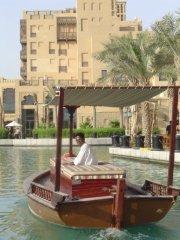 Abra Ride at Madinat Jumeirah Dubai 2005