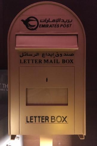 Gold Letter Box at the Burj Kalifah 2017