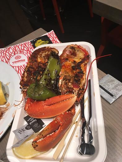 Toinou lobster at www.mywonderfulworld.co.uk